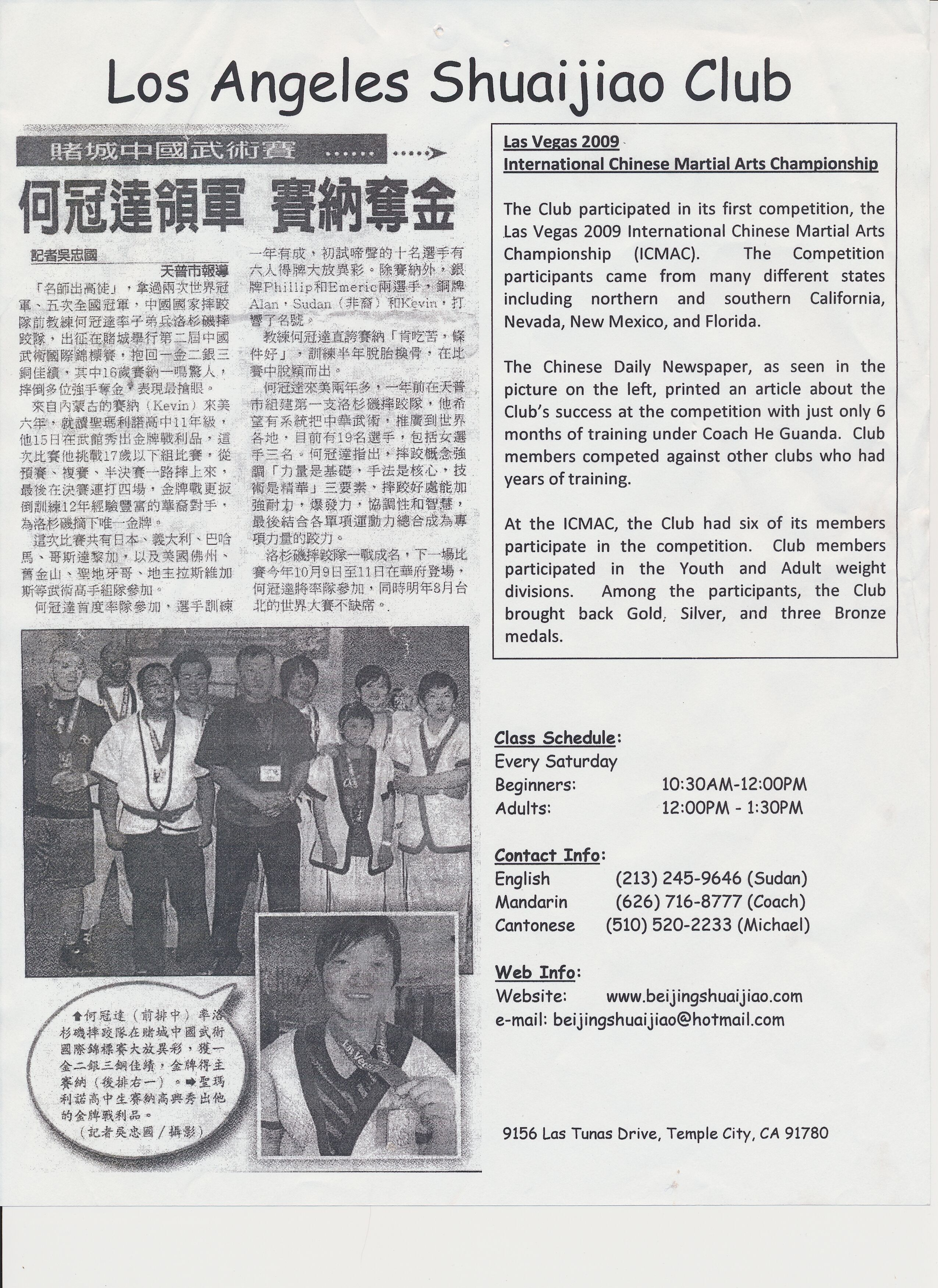 Scan-121216-0001