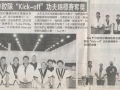 Scan-121216-0002
