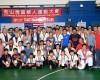 2015 TCAAT Shuai Jiao Tournament